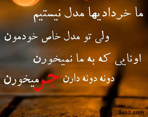khordad (10)