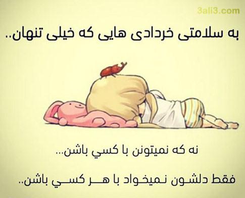 khordad (12)