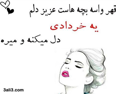 khordad (16)