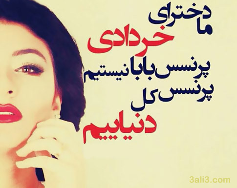 khordad (18)