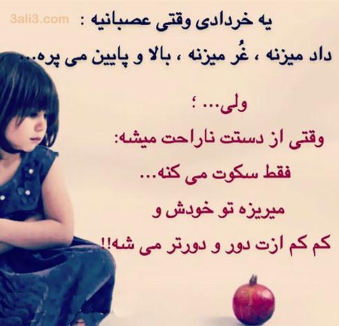 khordad (3)