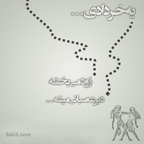 khordad (4)