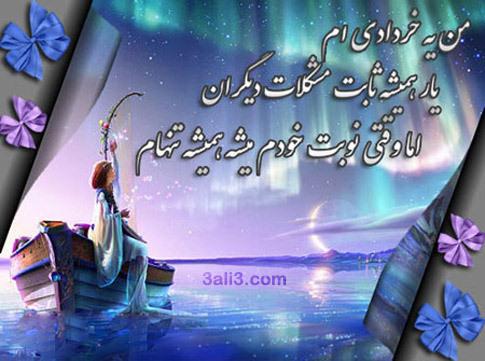 khordad (5)