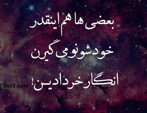 khordad (9)