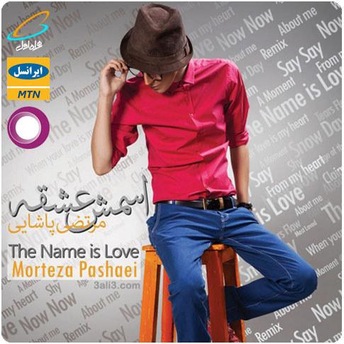 آهنگ های پیشواز آلبوم اسمش عشقه – مرتضی پاشایی