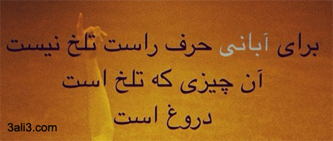 aban (11)