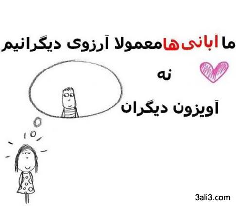 aban (12)