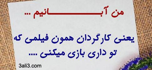 aban (13)