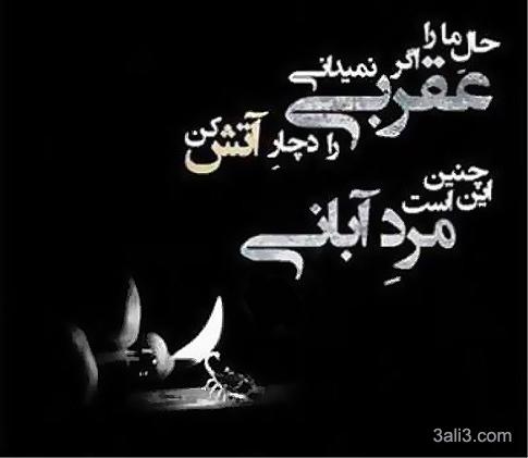 aban (2)