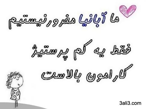 aban (4)