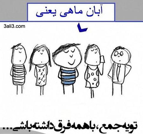 aban (5)