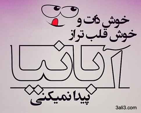 aban (6)