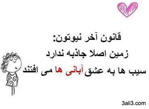 aban (9)
