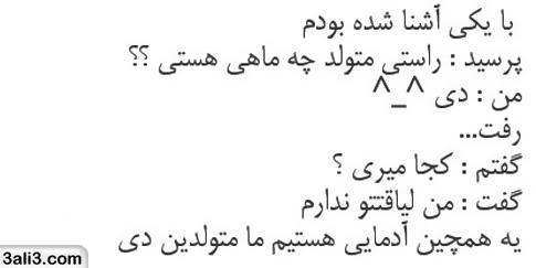 deymah (11)