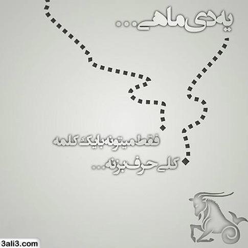 deymah (12)
