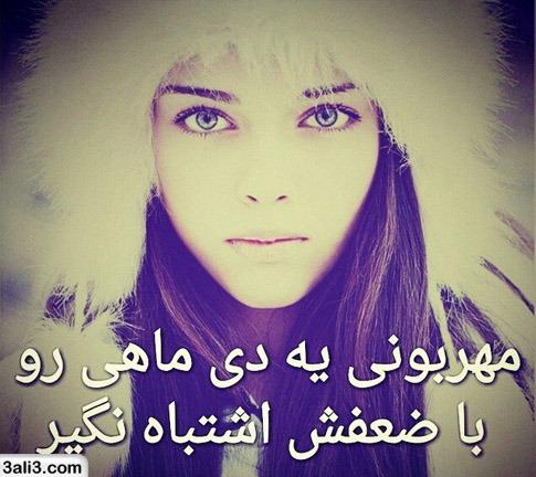 deymah (14)