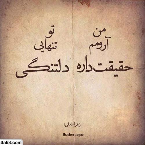 safar (11)