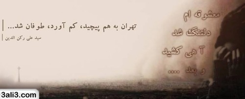 safar (12)