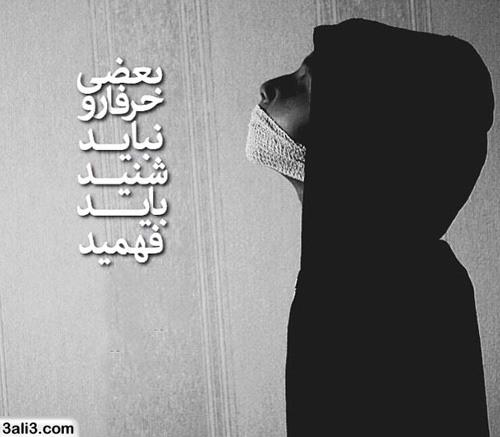safar (13)