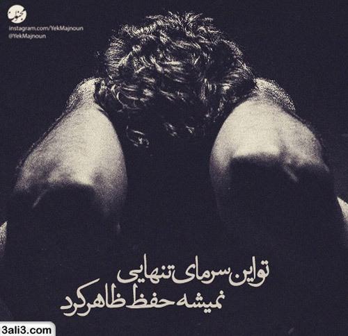 safar (18)