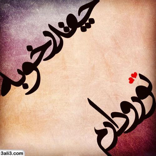safar (2)