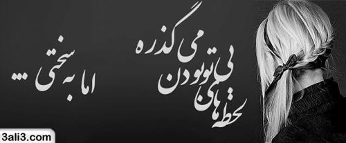 safar (3)