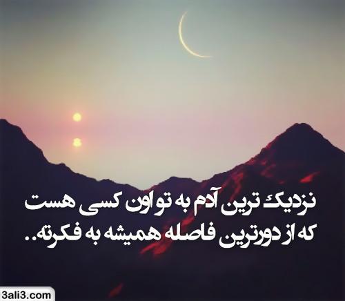 safar (4)