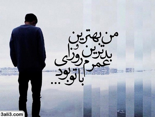 safar (5)