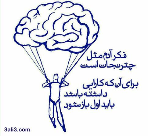عکس پروفایل روانشناسی