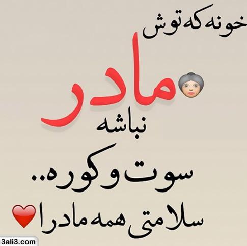 maadar (1)