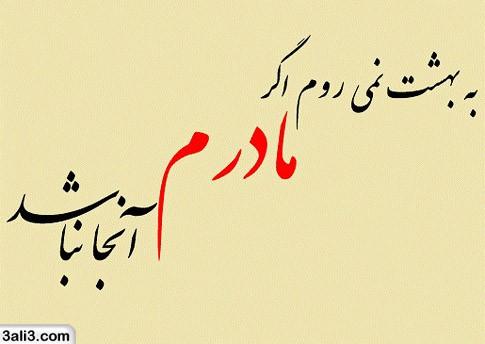 maadar (11)