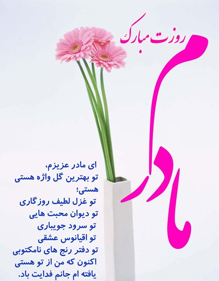 maadar (19)