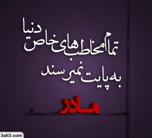 maadar (7)