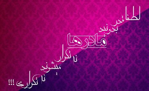 maadar (9)