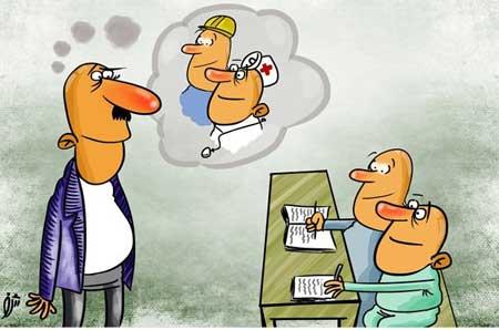 کاریکاتورهای روز معلم – کاریکاتور مفهومی در مورد معلم