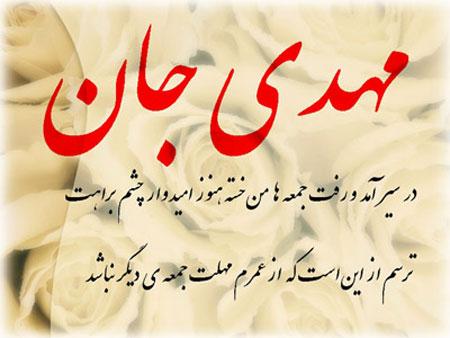 jashn-shaban (2)