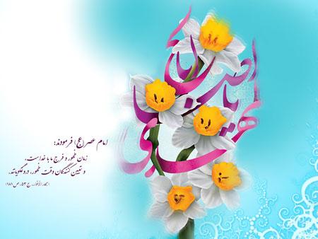 jashn-shaban (36)