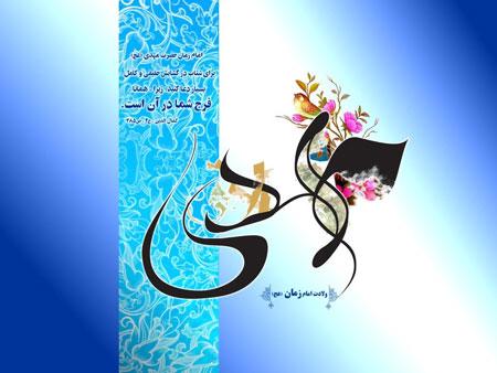 jashn-shaban (9)