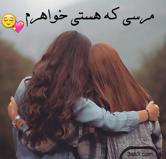 khahar