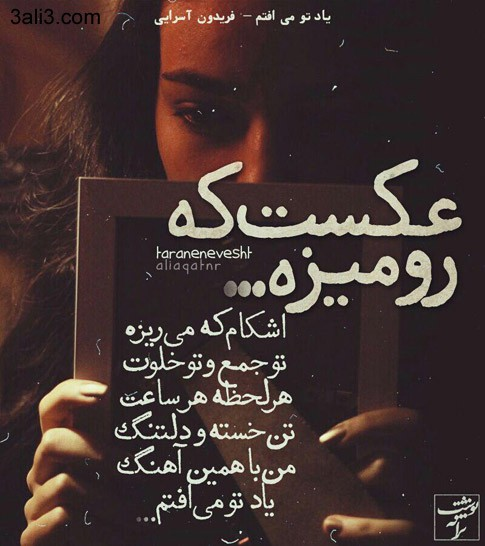 taraneh (13)