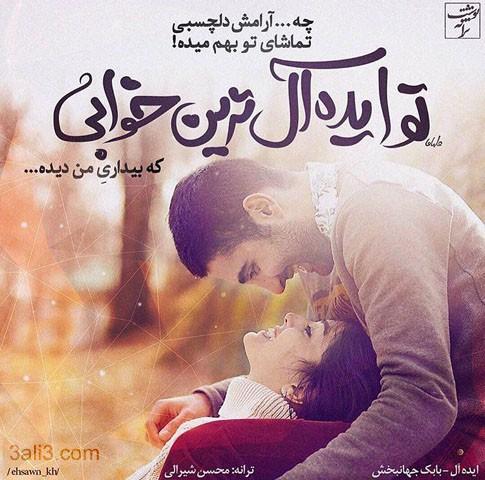 taraneh (2)
