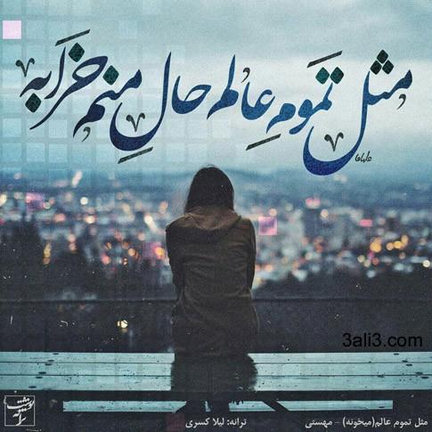 taraneh (4)