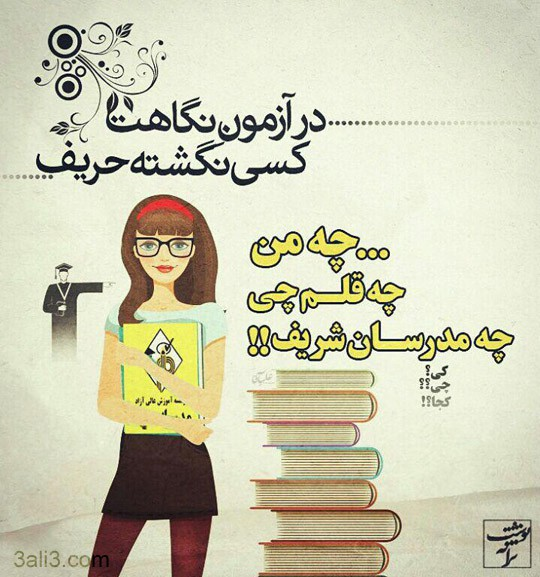 taraneh-graghy (12)
