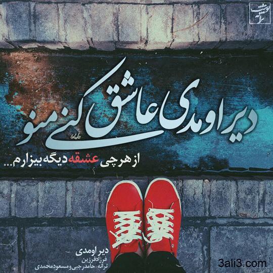 taraneh-graghy (14)