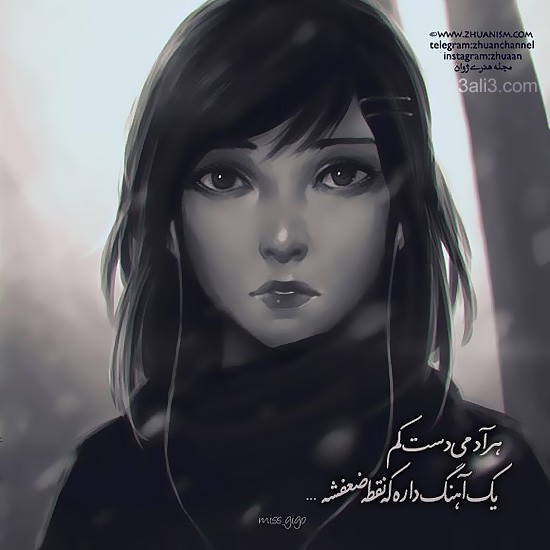 aks-girl-text (13)
