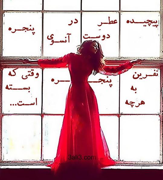 عکس+یه+قلب+خوشگل