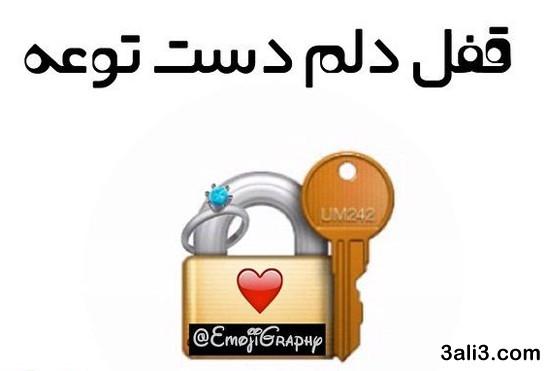emoji-graphy (16)