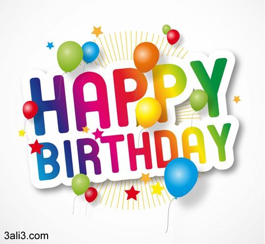 happy-birthday (16)