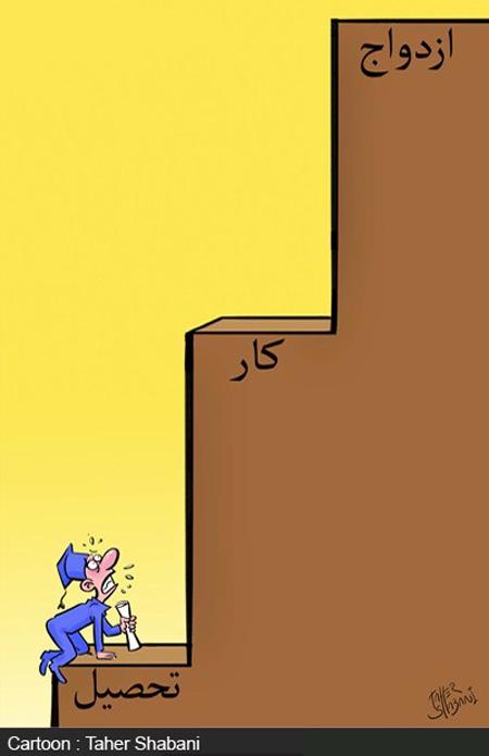 karikator (16)