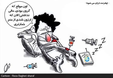 karikator (19)